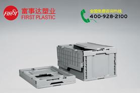 DZ6432折叠塑料周转箱