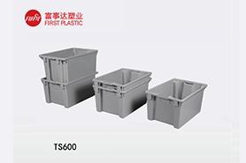 TS600翻转套叠塑料周转箱