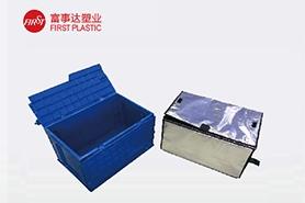 保温箱折叠塑料周转箱