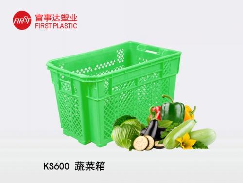 南通蔬菜箱