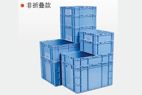 本田(日产)标准箱