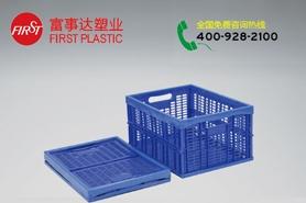 SL-1网孔折叠塑料周转箱