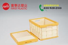 SL-3 网孔折叠塑料周转箱
